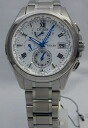 Citizen exceed eco-drive radio clock world time AT9050-58 A