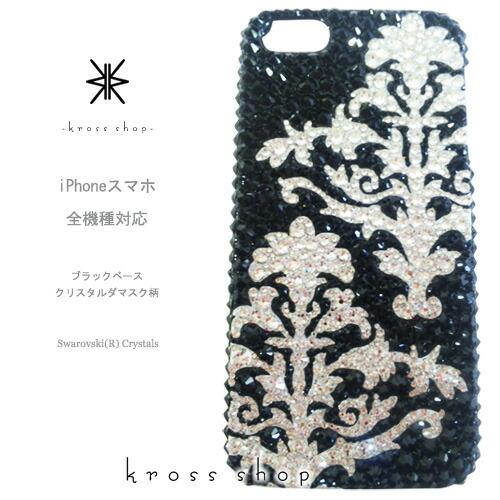 Iphone 発売 | iphone7 水洗い