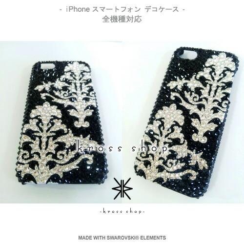 Iphone7 時期 | iphone7 ストラップ リング