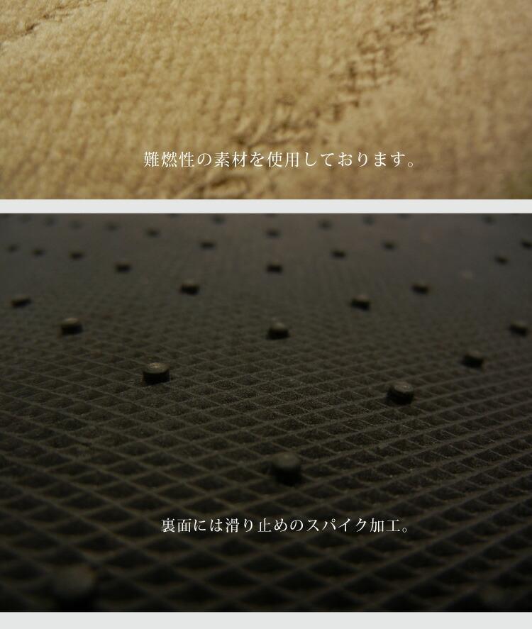 krosslink  라쿠텐 일본: 아 드 10 계 바닥 매트 8 인승 8 점 세트 3 ...