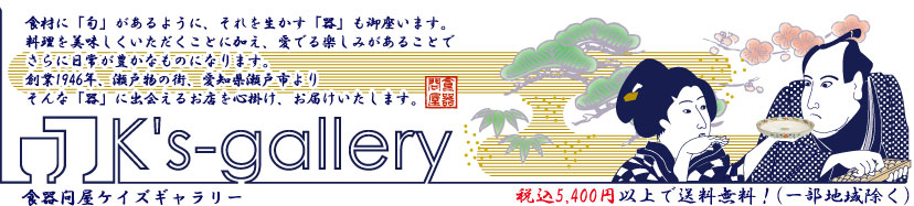 �������Υ����� �����䲰ks-gallery -�����������-