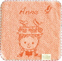 It is a no thread plying Bemberg 23*23cm mini-handkerchief towel handkerchief in a review after arrival at Shinzi Katoh Shinji Kato Anne Shirley sill key handkerchief towel