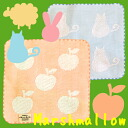 Marshmallow Marshmallow hankachtaol arrive after view gauze SUPIMA cotton Supima zero twist Shinzi Katoh syndicate 23 x 23 cm gauze handkerchief mini handkerchief hand towel fs3gm10P08Feb15