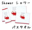 Shower bath towel fs3gm