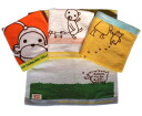 Paint club guest towel fs3gm