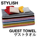 Stylish, guest towel fs3gm