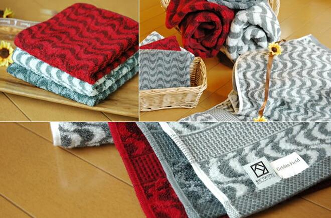 鮮やかなウェーブパターンの入ったタオルです。
