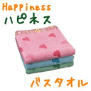 Happiness bath towel fs3gm