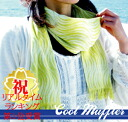 The daily UV care! Super cool summer cool gauze made in Japan washing OK towel muffler towel