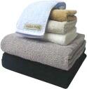GF Frandre bath towel fs3gm