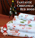 Bath towel fs3gm of Christmas