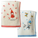 Fairy tale bath towel fs3gm
