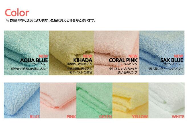 毎日のお洗濯の色落ちが目立ちにくい、やさしいカラーです。