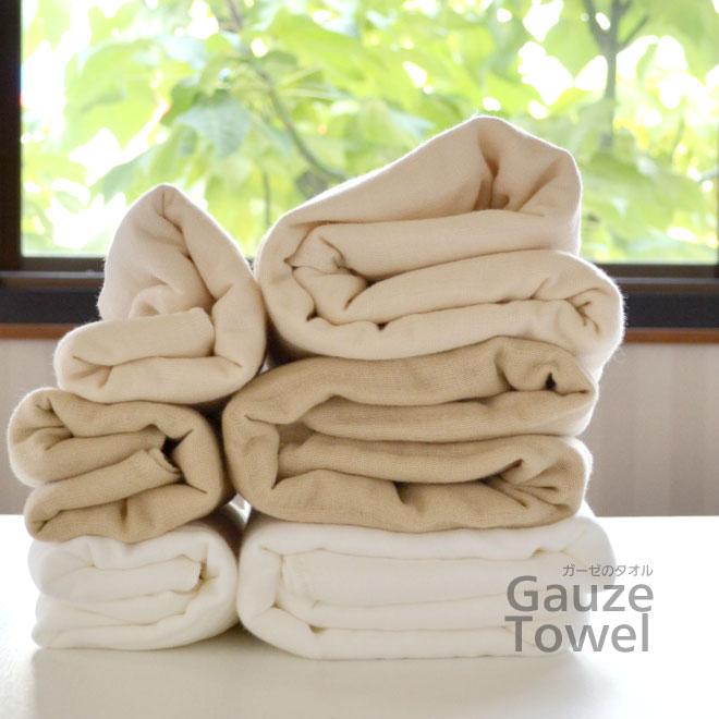 ガーゼのタオル