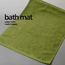 Bath mat towelling towel 100% cotton cotton Matt thick bath mat absorbent mats made in Japan domestic towel