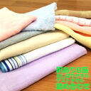 Product made in absorbing water towel Japan Quanzhou towel fs04gm which there is the high quality towel reason that there is domestic towel sale outlet reason in in a review after arrival at B product moist hand towel towel guest towel lucky bag in