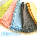 The good-quality feel of the Irish linen. Washing OK towel muffler muffler towel fs04gm after arrival at refreshing muffler in a review made in gauze Japan