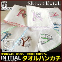 It is shinzi katoh Shinji Kato 23*23cm fs3gm in a review after arrival at initial ごこち towel handkerchief