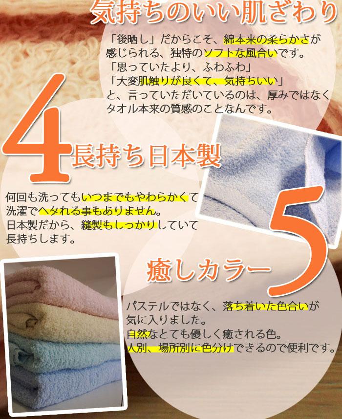 人気の秘密4・5