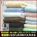 Perfect for everyday use bath towel made in Japan Japanese Izumi Province towel k's gold fields fs3gm10P08Feb15