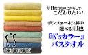 サンホーキン cotton bath towel fs3gm
