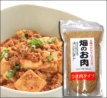 そぼろこうや豆腐