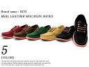 spr10P05Apr13 leather moccasin Lo シューズクラシック / work / real laser / classic / 5 color