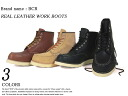 Leather モカシントゥ boots classic work real leather classic / 3 color