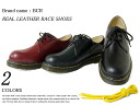 spr10P05Apr13 magazine publication ♪ yellow stitch race shoes classical music / work / rial leather / constant seller /2 color 02P13Dec13