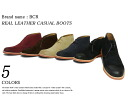 Half price or less! Real leather rial leather casual chukka boots boots classical music / work / rial leather / constant seller /5 color 02P13Dec13