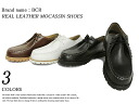 spr10P05Apr13 leather Tyrolean bootclassic / work / real laser / classic / 3 color 02P13Dec13P12Sep14