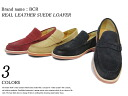 spr10P05Apr13 real leather suede loafer classical music / work / rial leather / constant seller /3 color