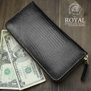 ROYAL Royal lizard embossed cowhide round wallet 02P13Dec13P12Sep14