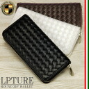 A braided long wallet round fastener period limitation price! Round fastener long wallet イントレチャート which the men's best feel of a material knitting includes