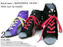 women's spr10P05Apr13 mesh lace-up sandal 2 colors
