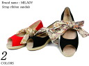 women's 02P13Dec13P12Sep14's spr10P05Apr13 peep toe jute sandal 2 colors
