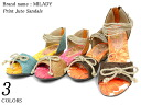 spr10P05Apr13 flower printed jute Sandals 3 colors women's