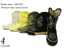 spr10P05Apr13 Western type canvas boot 4 colors women's