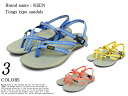 La Paz branch tongs all 3 colors women's SS10P03mar13