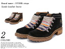 women's suede leather boots 2 colors PROLETARY spr10P05Apr13