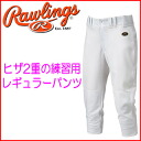 Underwear (regular type) 13A -03 for uniform exercises for Rawlings - Rawlings - baseball
