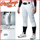 Uniform high power stretch pants regular 13A-140RR for Rawlings - Rawlings - baseball