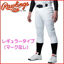 A special price! Uniform high power stretch pants regular (there is no mark) for Rawlings - Rawlings - baseball  13A-140RRNN