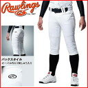 Rolling-Rawlings-for baseball uniforms high power stretch pants shorts fit 13A-140SF