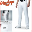 A special price! Uniform high power stretch pants straight long 13A-140SLR for Rawlings - Rawlings - baseball