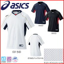 Uniform practice shirt BAD009 for Asics - asics - baseball