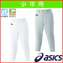 ASICS-asics-boys baseball pants-for game, regular type-BAL01J