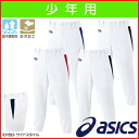 Regular side reshuffling type - BAL02J for underwear - games for Asics - asics - boy Yono balls