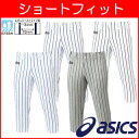 ASICS-asics-baseball pants-shorts fit vertical ジマタイプ ~ BAL033