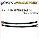 ASICS-asics-baseball belt fitting belt gold stage ~ GOLDSTAGE ~ BAQ201